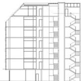 Вертикален разрез