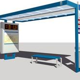 Автобусна спирка