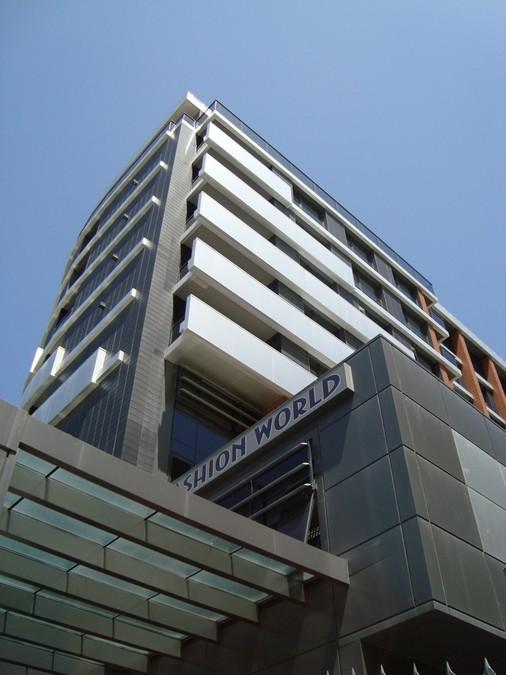 Сграда със смесени функции
